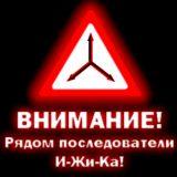 Ivannav1 аватар
