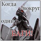 TechnoTurian аватар