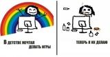 Начинающий разработчик аватар