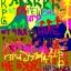 """RPG Maker-""""воскрешение игр""""[подготовительный уровень]"""