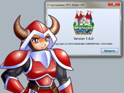 Rpg Maker MV 1.6.0