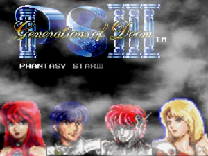 Phantasy star III Story of Orakio - релиз.