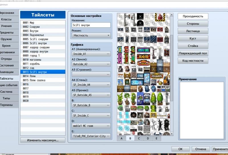 DesktopScreenshot2019.07.13-17.43.12.68.png