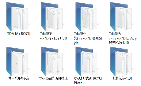 japan_filenames.png
