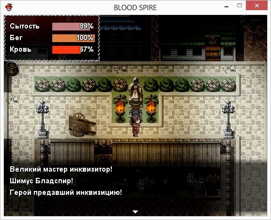 bloodspear5.png