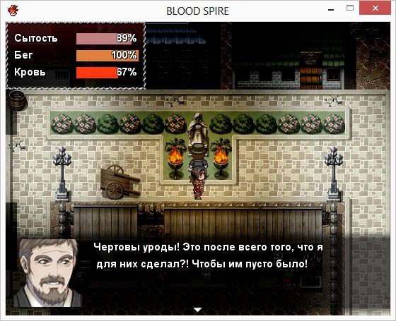 bloodspear6.png
