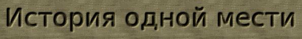 cooltext284916527801622.png