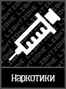 LZ_PEGI_like_ICONS12.png