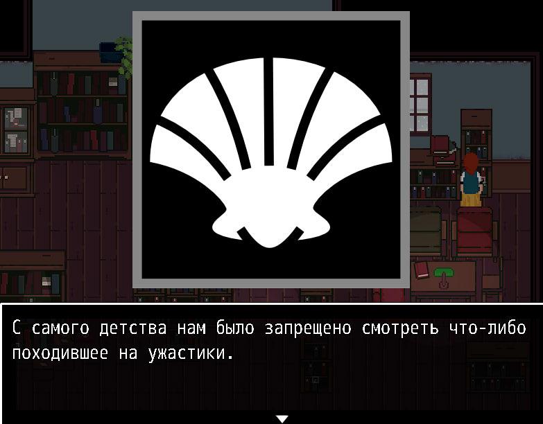 Screenshod2.jpg