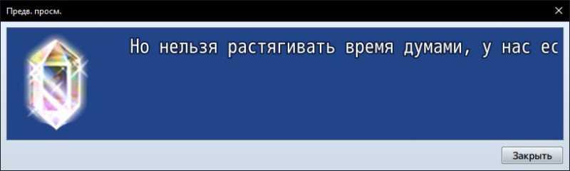 2_ppp.jpg