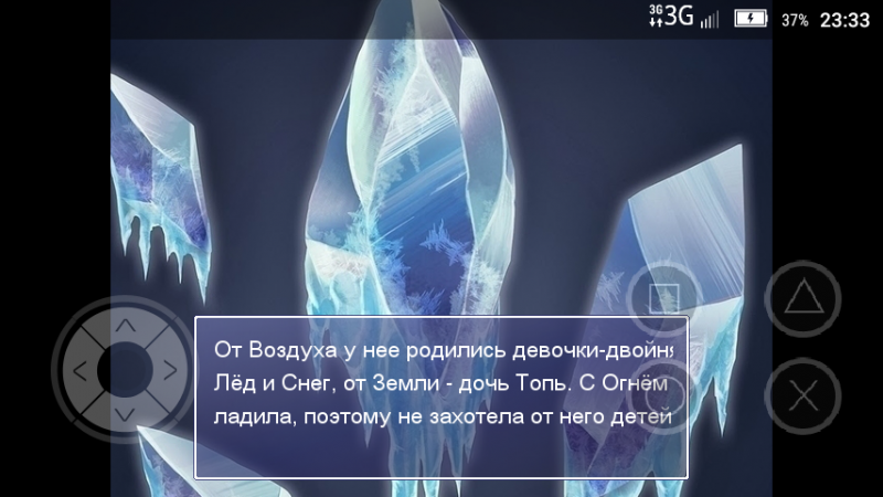 Screenshot_2020-06-27-23-33-46.png