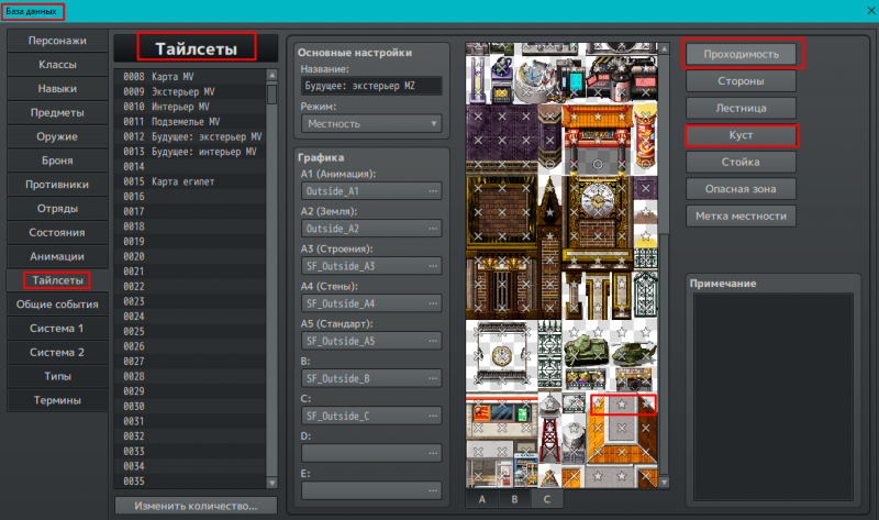 Screenshot_1-9.png