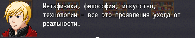 Screenshot_9-4.png
