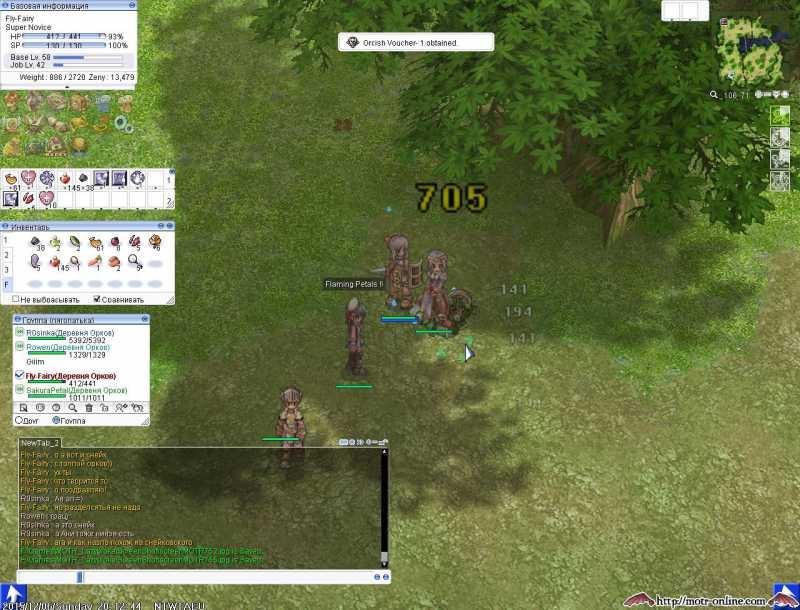 screenMOTR756.jpg
