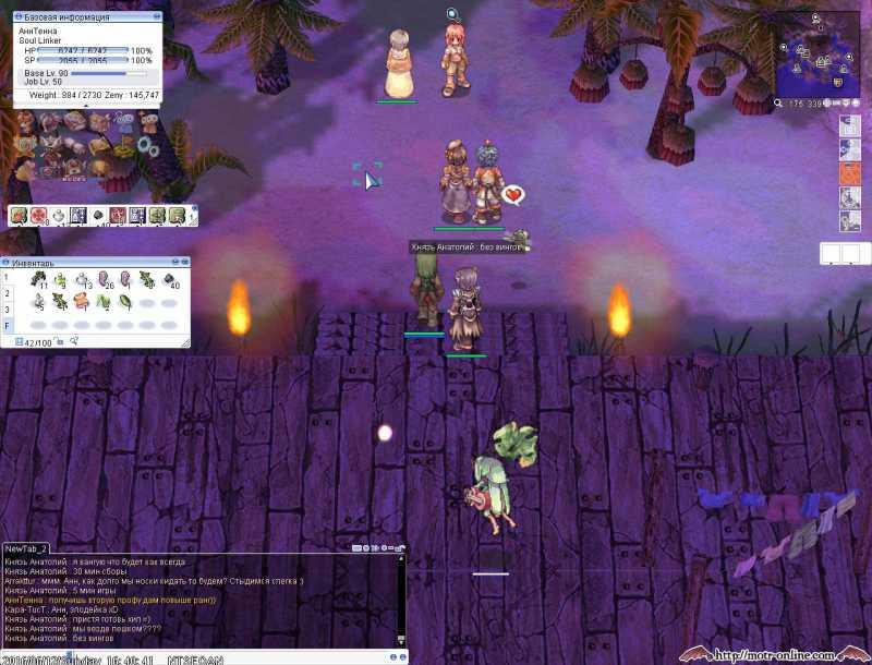 screenMOTR757.jpg