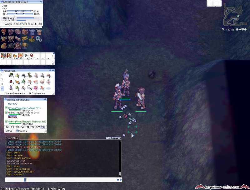 screenMOTR759.jpg