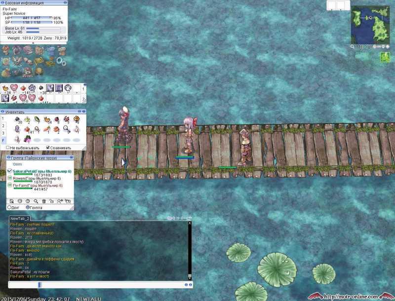 screenMOTR760.jpg