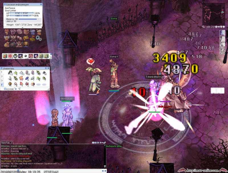 screenMOTR766.jpg