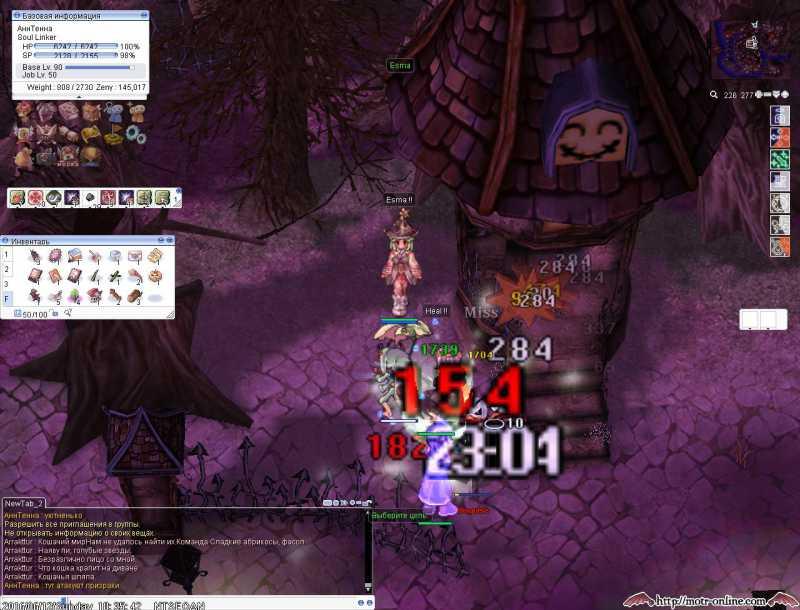 screenMOTR771.jpg