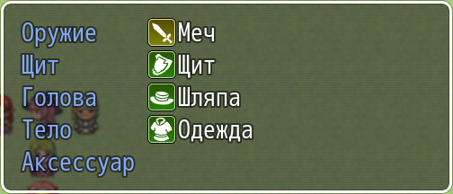 equipment-types.png