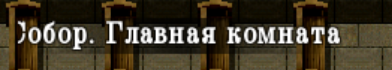 sobor.png